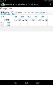 Screenshot_2012-11-05-22-45-10_R.jpg