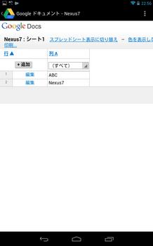 Screenshot_2012-11-05-22-56-03.png