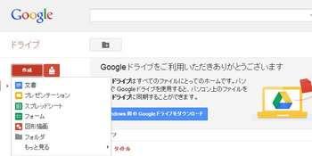 googledocu.jpg
